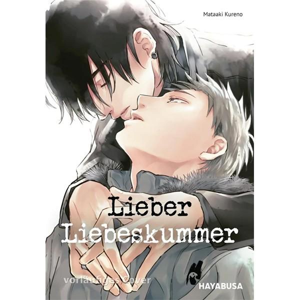 Lieber Liebeskummer - OMA Otaku Merch & Anime